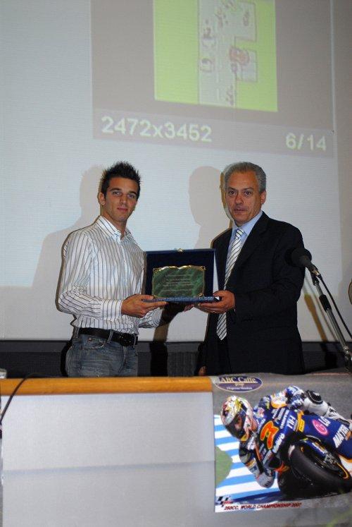 Meeting del Motociclista 2007
